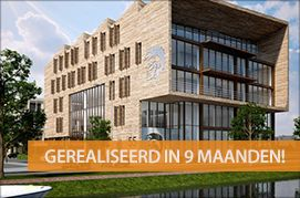 Danzigerkade 55 Amsterdam