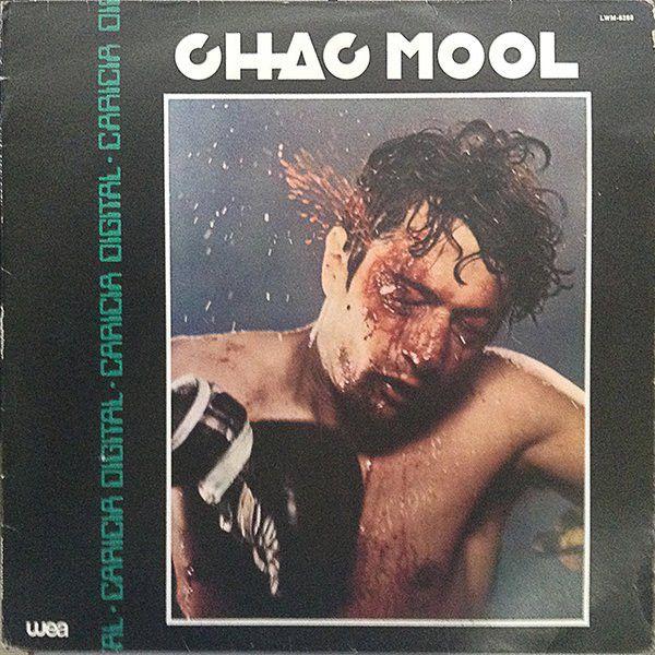 Chac Mool - Caricia Digital (Vinyl, LP, Album) at Discogs