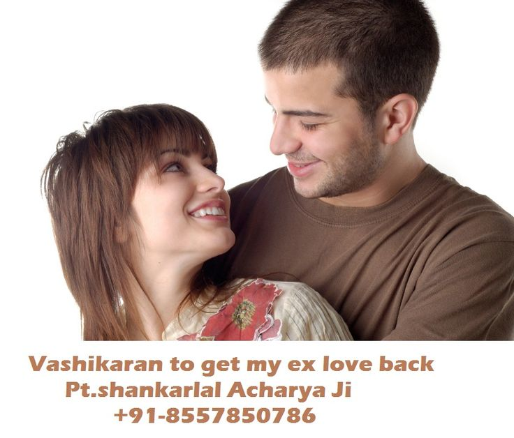 Vashikaran Get Ex Love Back if you want to get ex love back then get help our pandit ji solve all kind of problems and provide immediate solutions