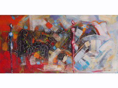 Πίνακας ζωγραφικής αφηρημένη τέχνη ζωγράφος Ρετζάς [50x100]