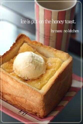 【お家deハニートースト☆アイスのせ♪】 | 美肌レシピ