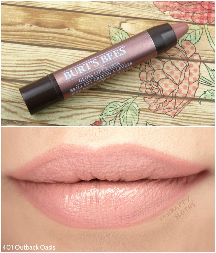 Burt's Bees Gloss Lip Crayon in  Outback Oasis (401) is a beautiful nude that has hints of both pink and peach. It is similar to MAC's Blankety but Blankety is just a pinch darker and with a tiny bit more pink. The main difference is the formula, one being a glossy formula (BB) and the other an amplified formula (MAC) so the MAC appears more saturated. This is a nice, moisturizing formula.