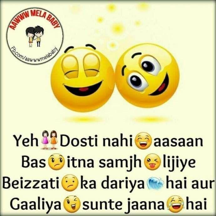 Pin By Aafiya Motiwala On Friendship Friendship Day Quotes