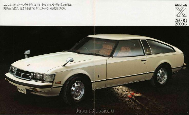 Toyota Celica Xx 1978 Daihatsu Jdm Ad Brochures