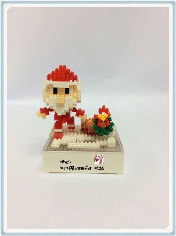 Merry christmas 나노 미니 블럭 산타할아버지 nano block  Santa Claus   http://blog.naver.com/koreapaperart                              #나노블럭 #미니블럭 #주문제작 #수강문의 #miniblock #nanoblock #인테리어소품 #촬영소품 #광고소품