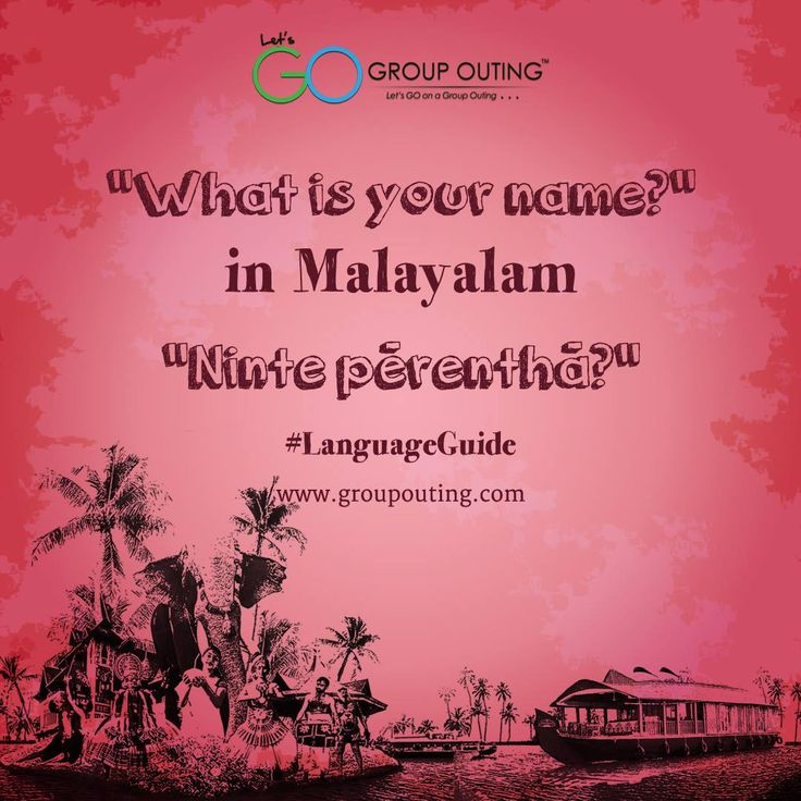 """What is your name?"" in #Malayalam #GroupOuting #GoGroupOuting"