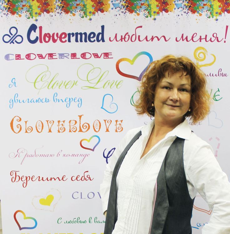 Дизайнер Ольга и ее творение - баннер CloverLove.