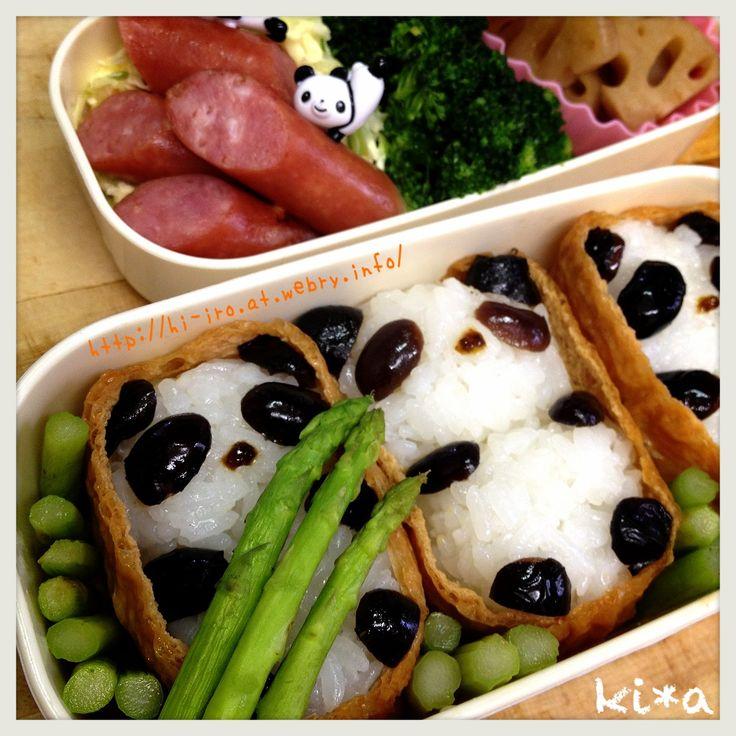 日本人のごはん/お弁当 Japanese meals/Bento. パンダ型弁当 Sushi panda 黒い部分, 海苔ではなく黒豆なんですね