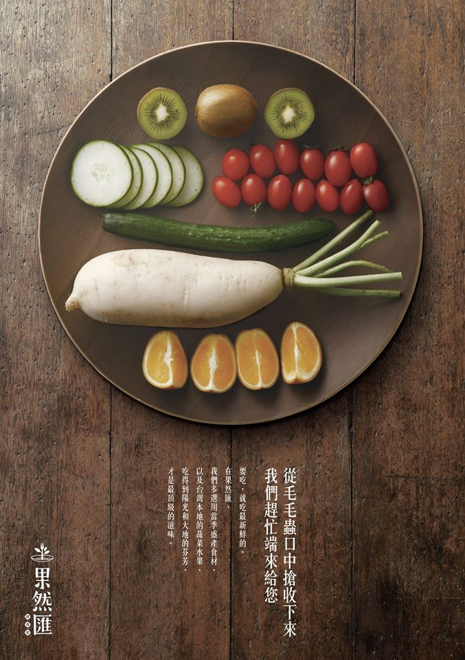 Vegetable graphic design poster