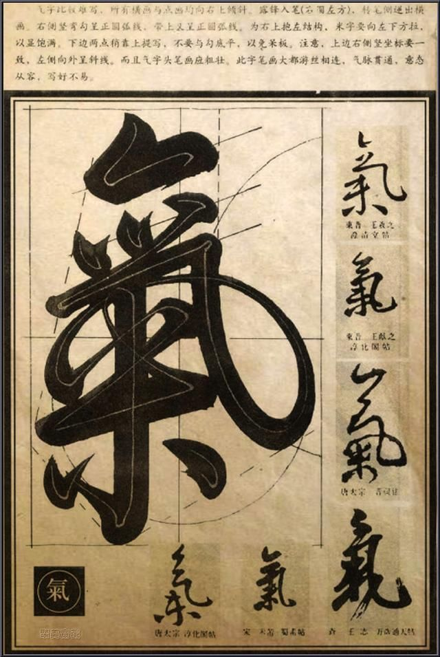 Best 25 Chinese Calligraphy Ideas On Pinterest