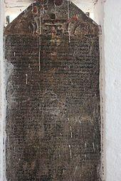 Kannada language - Old-Kannada inscription of the 9th century (Rashtrakuta Dynasty) at Durga Devi temple in Hampi, Karnataka