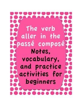 How to Conjugate French Verbs to Pass   Compos     hubpages Pinterest