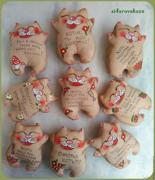 Ароматизированные куклы ручной работы. Ярмарка Мастеров - ручная работа. Купить Котик кофейный. Handmade. Коричневый, кот, корица