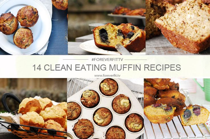 14 Clean eating muffin recipes