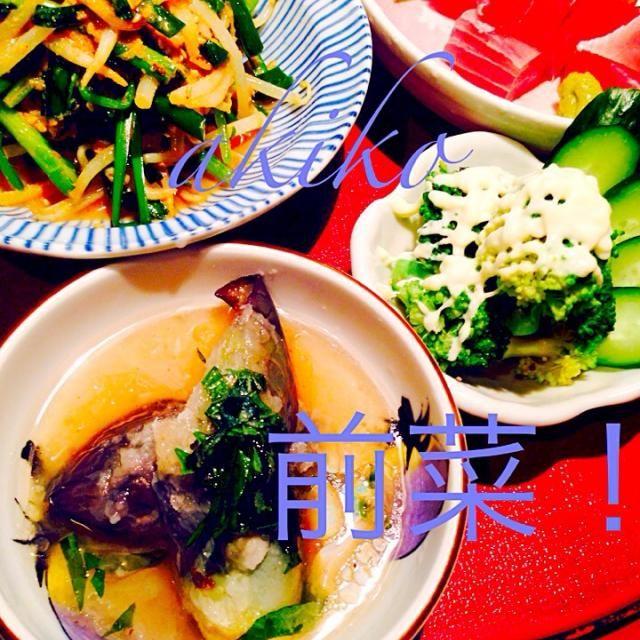 西洋料理も好きですが、こんな料理が、心落ち着きます! - 43件のもぐもぐ - 茄子煮浸し!もやし韮ほうれん草ナムル!マグロぶつ!ブロッコリーマヨネーズ和え! by akiyamaakiko