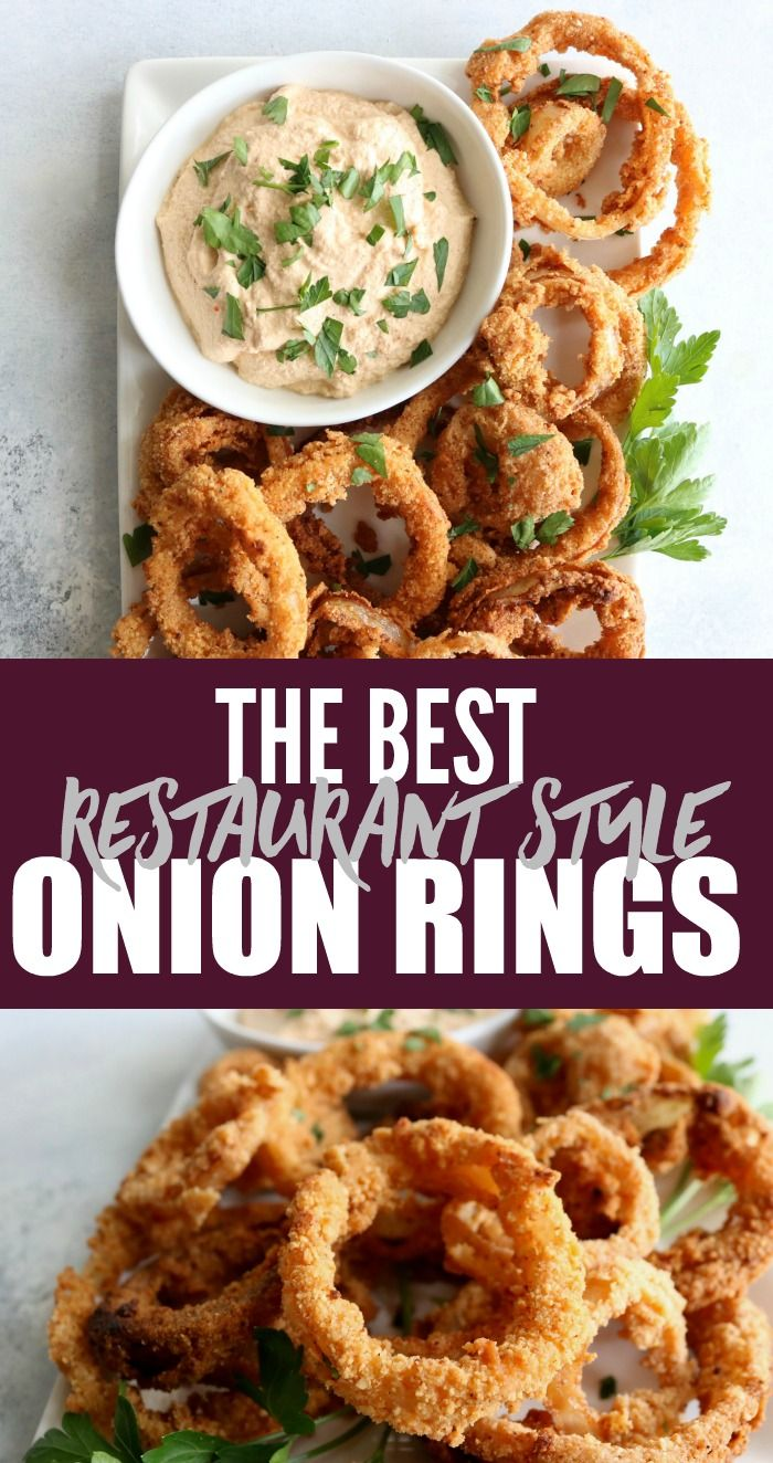 The best restaurant style onion rings you'll ever eat! The breading is low carb and gluten free! This is one of my favorite appetizer recipes!
