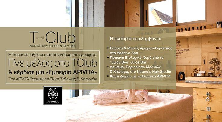 """Η Tresor Hotels and Resorts σε ταξιδεύει & στον κόσμο της ομορφιάς! Γίνε μέλος στο TClub εδώ, http://goo.gl/Seirjp, κάνε share σε αυτό το post έως 19.06 & ΚΕΡΔΙΣΕ μία """"Εμπειρία APIVITA"""", στο THE APIVITA Experience Store στο Κολωνάκι! http://goo.gl/3ajHeQ"""