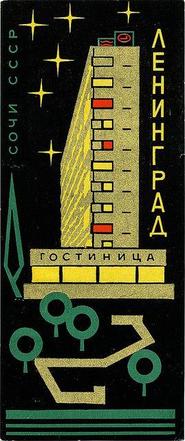 Soviet hotel advertising