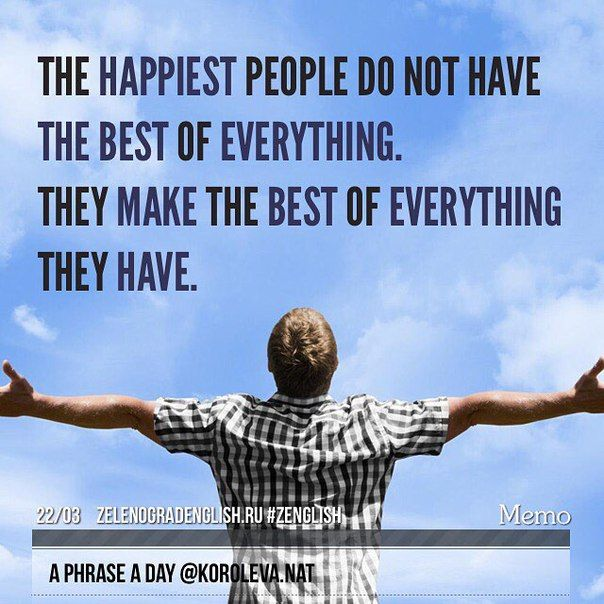 The happiest people do not have the best of everything. They make the best of everything they have. = Самые счастливые люди не владеют лучшим - они делают лучшее из того, чем владеют.  #aphraseaday #zenglish #zelenogradenglish #zelenograd #Зеленоград #instazel