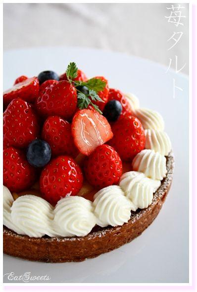 4月‐2 苺のタルト Tarte aux fraises : お菓子教室&おうちカフェレッスン