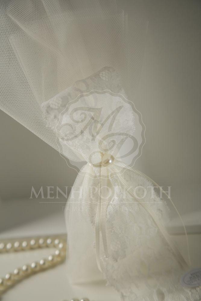 Μένη Ρογκότη - Μπομπονιέρα γάμου με τούλι και δαντέλα διακοσμημένη με πέρλα