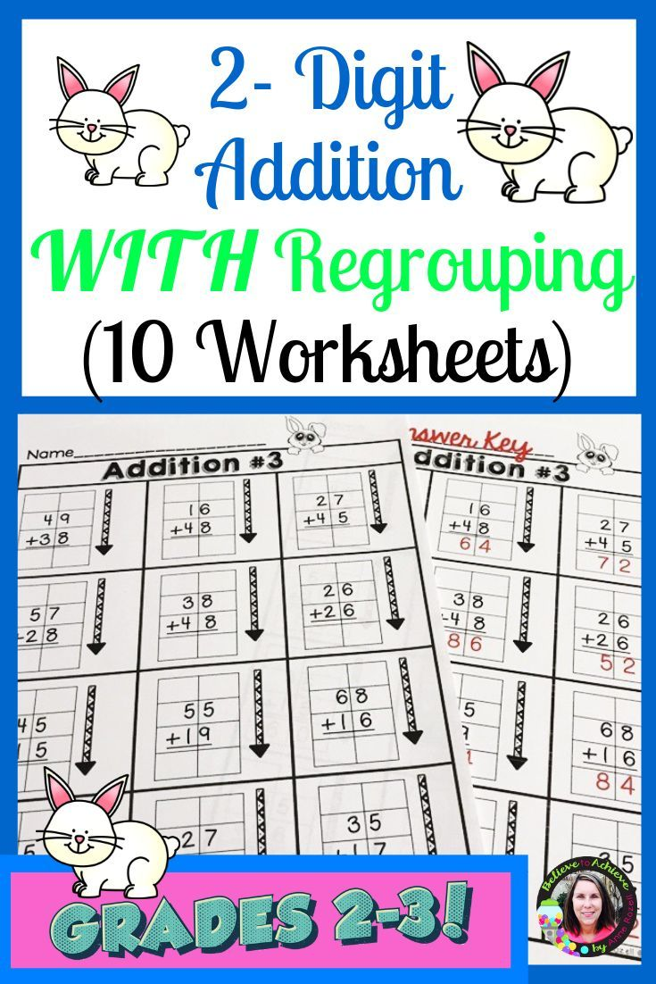 Sometimes Your Students Need Extra Practice Work For 2 Digit Addition Addition With Regrouping Worksheets Elementary School Math Activities Third Grade Lessons [ 1102 x 735 Pixel ]