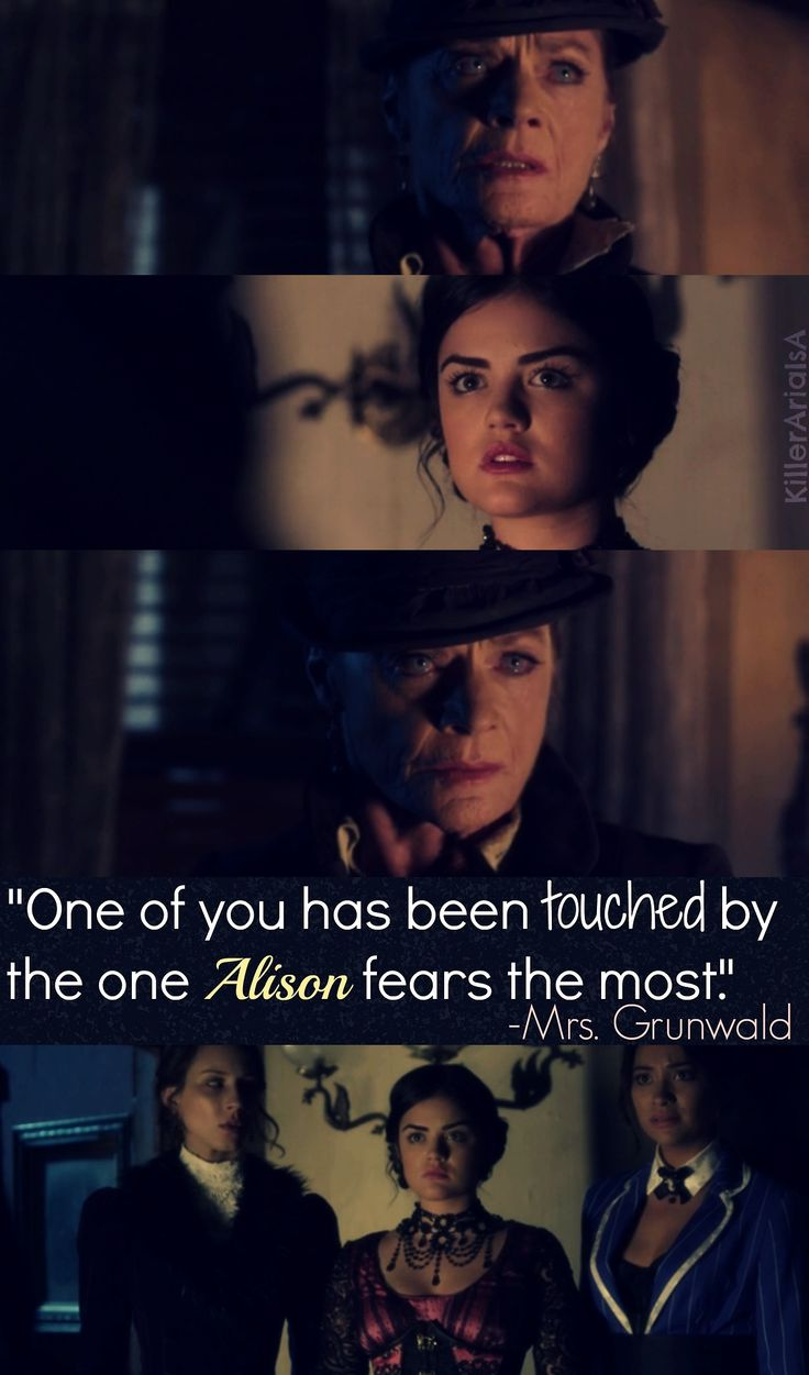 Pretty Little Liars. At first I thought it was aria but now I think I might be spencer