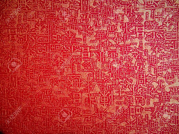 chinese texture - Cerca con Google
