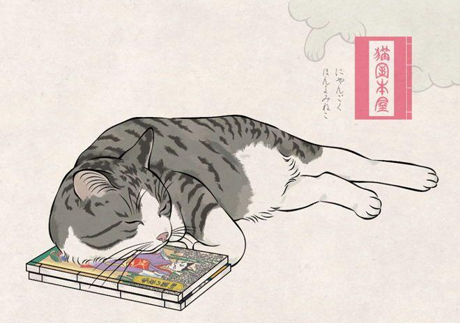 猫国本屋〜猫の本読み3
