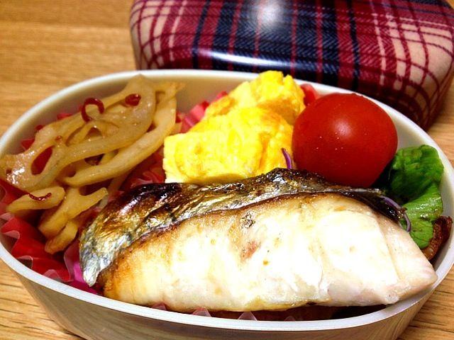 涼しくなってきたから、お弁当生活再開♪ - 4件のもぐもぐ - 明日のお弁当(^-^)/ れんこんのきんぴら、鰆の塩焼き、玉子焼き by ashitamohareru