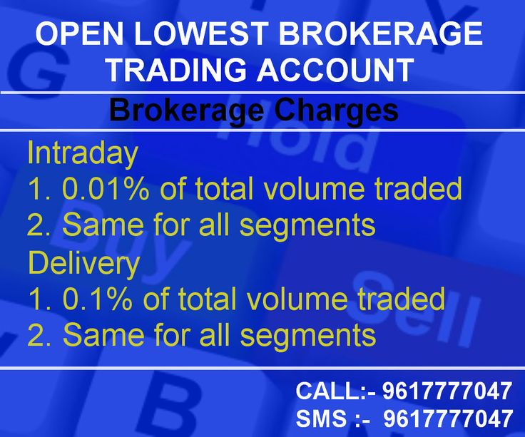 Trader jobs nyc