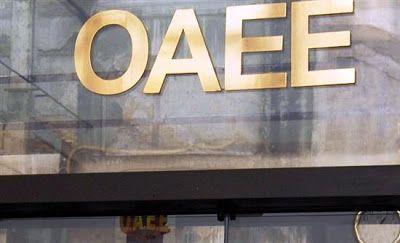ΑΠΟΦΑΣΕΙΣ ΓΙΑ ΤΟΝ  Ο.Α.Ε.Ε: Πώς θα συνταξιοδοτούνται οι οφειλέτες του ΟΑΕΕ