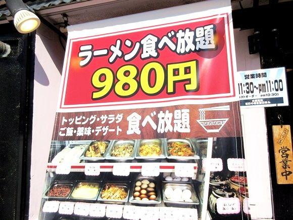 豚骨ラーメンの食べ放題があるらしいぞ~! トッピングし放題で麺もスープも無限ループ!! 30分で980円だ! 東京・浅草「拉麺ビュッフェBUTA」   ロケットニュース24