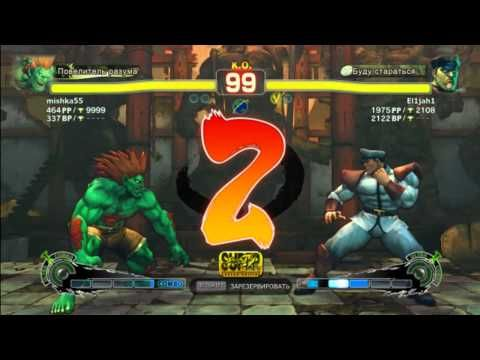 Super Street Fighter 4 AE (PC) Tournament Mode #3 - YouTube