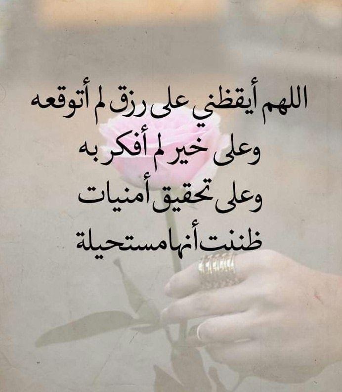 أدعية و أذكار تريح القلوب تقرب الى الله Islamic Pictures Home Decor Decals Quotes