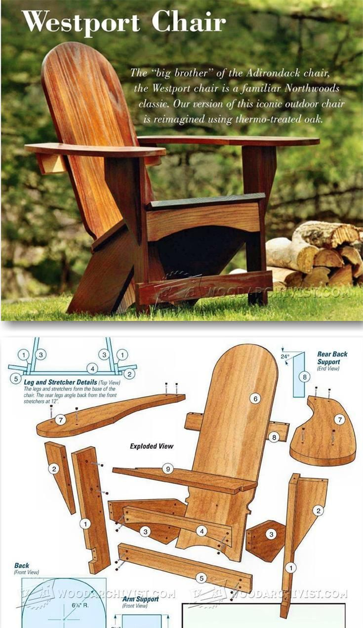 Westport Chair Plans   Outdoor Furniture Plans U0026 Projects |  WoodArchivist.com