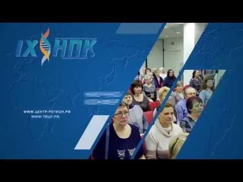 IX НПК Попов П.Ю. Линия ЭВОлит (цеолиты). Центр Регион КФС Кольцова
