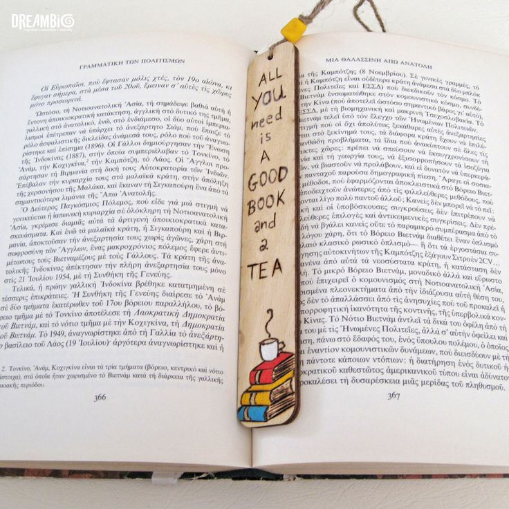 """Bookmark, wood burned bookmark, Pyrography, """"All you need is a good book and a Tea"""", Thanks giving, unique gift for book lovers by DreamBigHandmade on Etsy"""