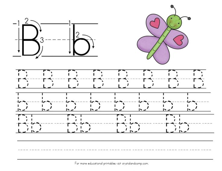 1000+ images about Pre K - Alphabet Tracing & Pre-writing Practice ...