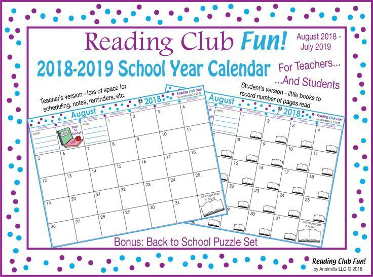 2019 2020 School Year Calendar Editable Free Back To School