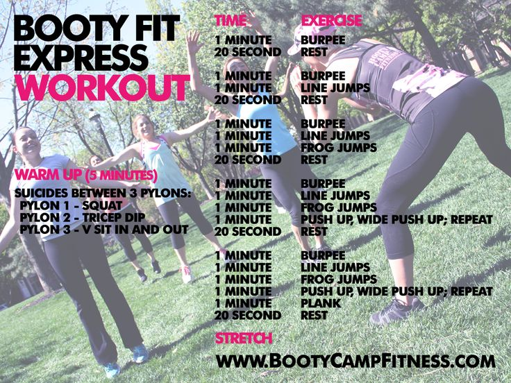 A 30 minute Booty Fit Express Workout!