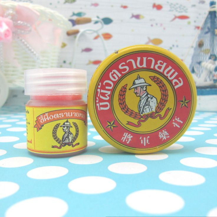 2016 HOT SALE Thailand GENERAL Psoriasis Ointment for Eczema,Athlete's foot,Pruritus,Scabies,Ringworm,Dermatitis