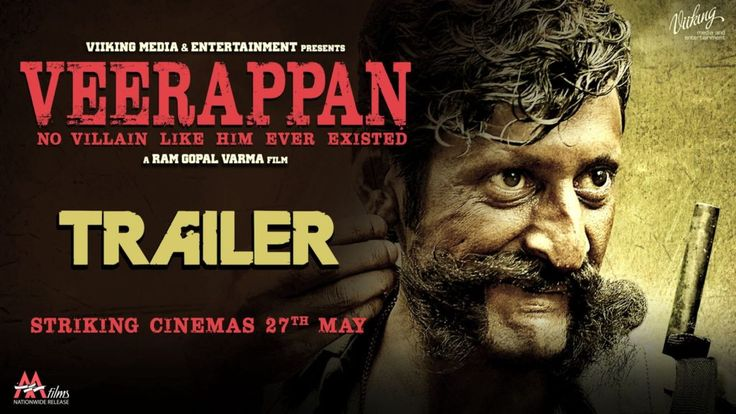 WATCH: RAM GOPAL VARMA'S 'VEERAPPAN' TRAILER