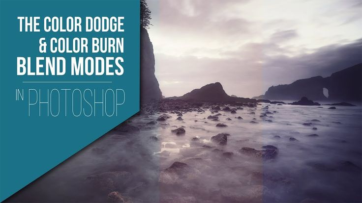 How to use the Color Dodge and Burn Blend Modes in Photoshop
