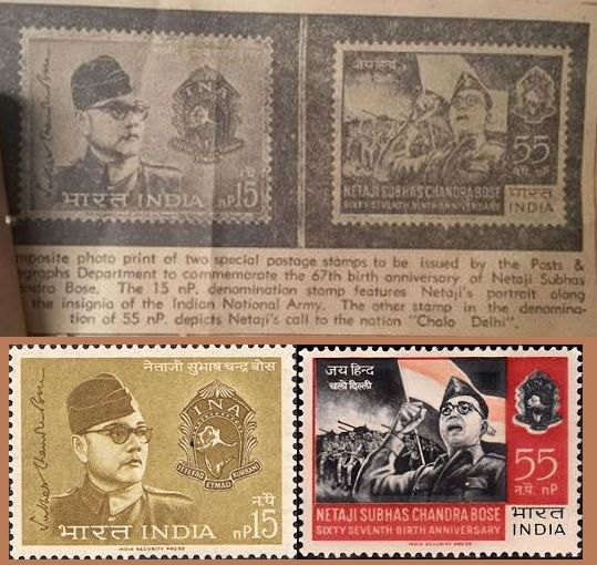 netaji stamps http://philamirror.info/2016/03/16/postage-stamp-on-netaji-bose-emerge-from-gumnami-babas-belongings/