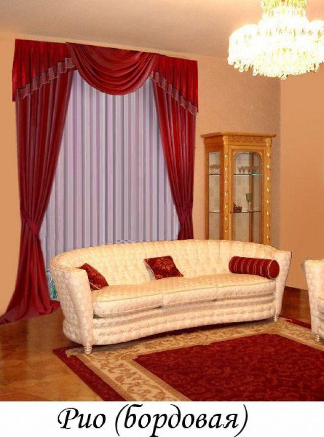 """Шторы для комнаты  """"Рио"""" бордовые цена 2100 руб  тюль отдельно 5м 1300 руб"""