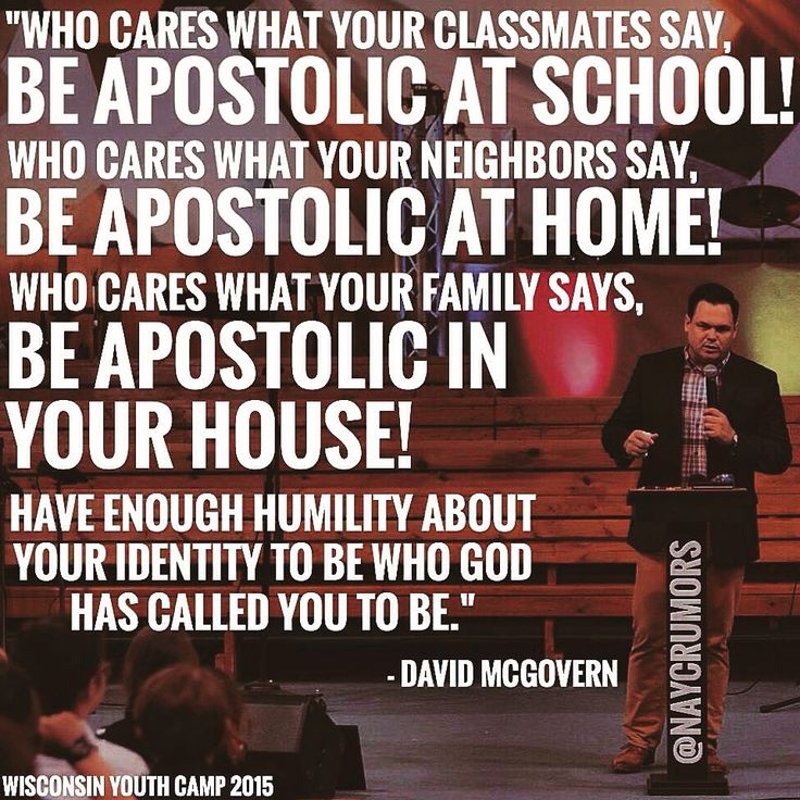 Apostolic pentecostal dating rules