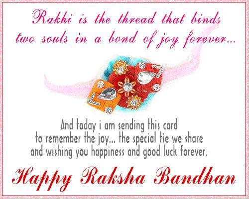 Rakhi Raksha Bandhan 2016 Images, Pics, SMS, Wishes, Messages. Raksha Bandhan Images Pics. Rakhi Images Wishes 2016. Raksha Bandhan Rakhi Images Wishes Pics
