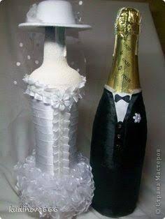 Смотреть пробная невеста
