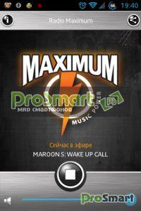 """Радио MAXIMUM 2.4 & Русское Радио 2.5 http://prosmart.by/android/soft_android/multimedia_android/14465-radio-maximum-102-ga.html    ведущая Pop-Rock радиостанция в твоем Android - смартфоне, прослушивания потокового аудио потребуется интернет соединение (EDGE, 3G или Wi-Fi), поддержка работы в фоновом режиме, а так же """"Русское Радио"""" - первая национальная радиостанция России, использующая в своем эфире музыкальные произведения только на русском языке!"""